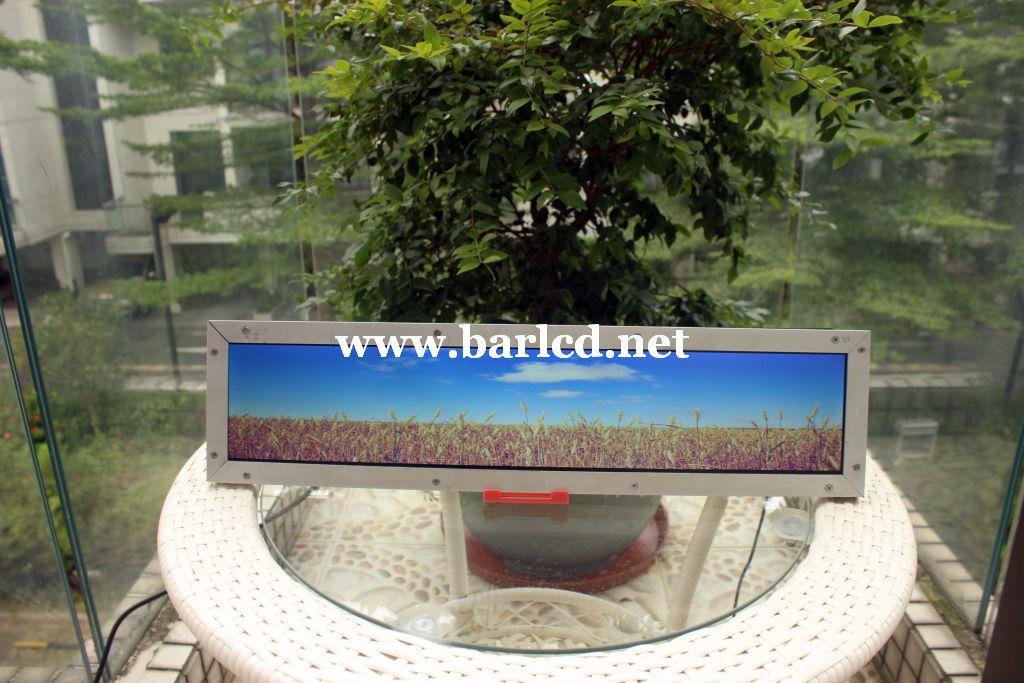 Bar LCD Blog
