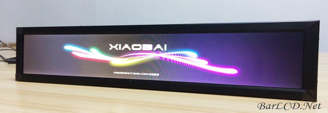 Digital Shelf Edge Displays