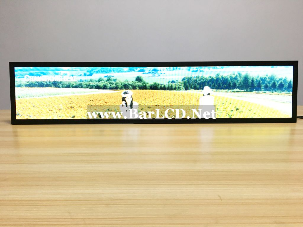 Stretched Bar LCD Panel - Spanpixel